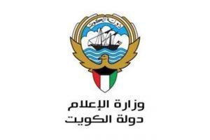 تردد قناة الكويت نايل سات عربسات hd تردد الكويت بلس الرياضية بآخر تحديث لها Kuwait Channel