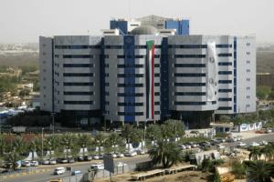 مجلس الوزراء في السودان يعتمد قرارات البنك المركزي وإنتقادات لها