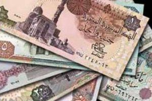 الجنيه المصري مقابل الريال السعودي : الشراء بـ 4.75 جنيه مصري في السوق السوداء