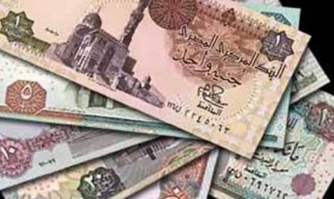 الجنيه المصري مقابل الريال السعودي : سعر الشراء بـ 4.71 جنيه مصري في البنوك الرسمية