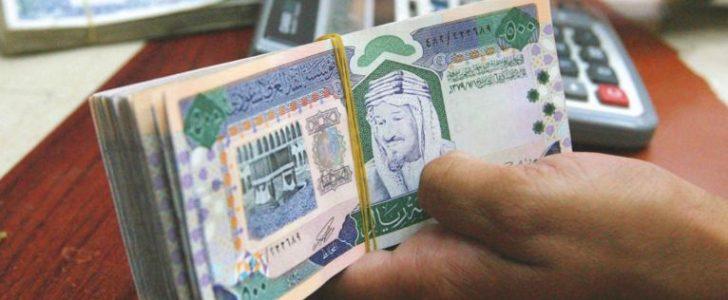 سعر الريال السعودي سعر الريال السعودي  بعد آخر سعر وصل له