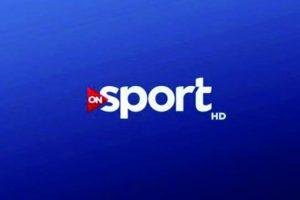 تردد قناة اون سبورت on sport hd عرب سات نايل سات 2017 تردد اون سبورت الجديد HD عالي الوضوح على بدر والهوت بيرد