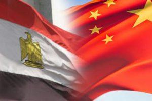 سعي مصري للاستفادة من طريق الحرير