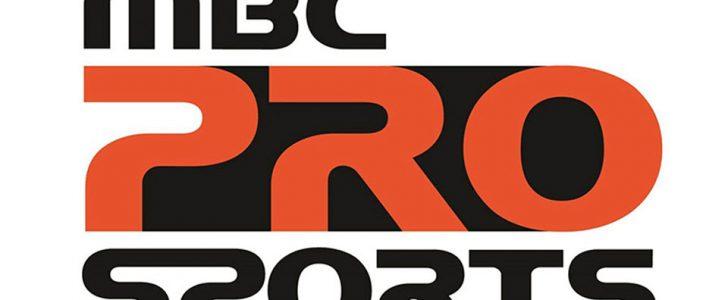 تردد ام بي سي برو سبورت 1438 تردد قناة MBC PRO SPORTS عرب سات نايل سات HD الناقلة لمباريات الدوري السعودي اليوم