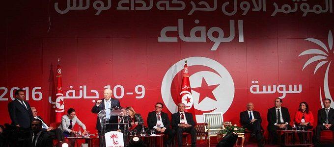 """تونس تحصل على مليارات الدولارات لتعزيز الاقتصاد الوطني """"مؤتمر تونس 2020"""""""