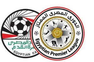 ترتيب الدوري المصري بعد نهاية الجولة 17 .. الأهلي يقهر الزمالك ويوسع الفارق معه