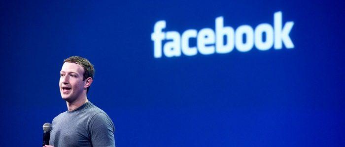مستخدمي تطبيق Facebook أصبح بإمكانهم رفع مقاطع فيديو بجودة HD في منصة الأندرويد