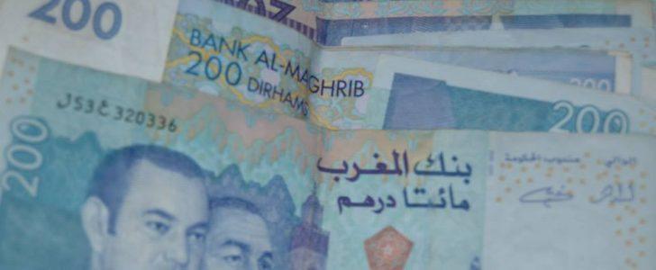 قرار تحرير الدرهم المغربي يحظى بدعم من صندوق النقد الدولي