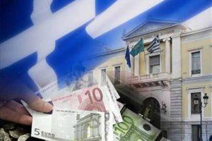 اليونان تسعى إلى العودة إلى الأسواق في عام 2017