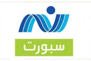 تردد قناة نايل سبورت 2017 تردد Nile Sports عرب سات نايل سات بدر بجودة إتش دي