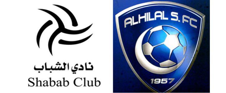 نتيجة اهداف مباراة الهلال والشباب اليوم 3-0 وتألق الزعيم في الصدارة بدون منازع في دوري جميل 2016/2017