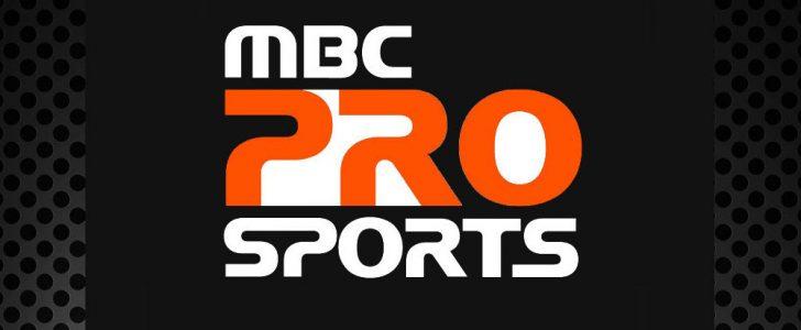 تردد ام بي سي برو سبورت نايل سات عرب سات 2017 تردد قناة Mbc Pro