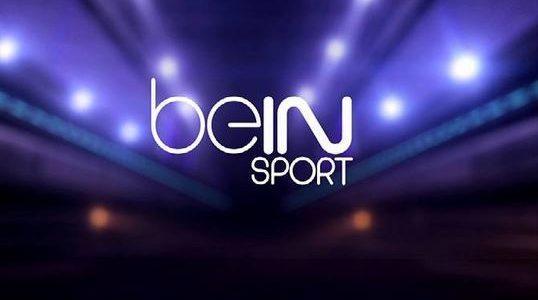 تردد قناة بي ان سبورت الآن على قمر النايل سات تردد BeIN Sport الناقلة لمباريات الدوريات الأوروبية