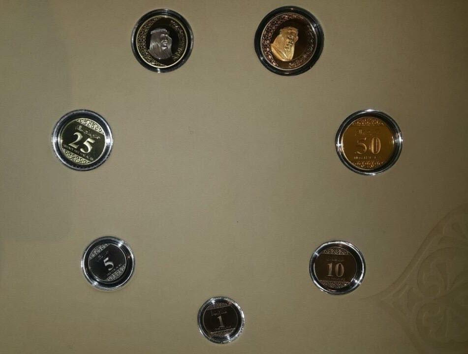 عملات معدنية جديدة