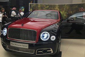 صور لسيارة مولسان سبيد 2017 التي أطلقتها بنتلي حديثاً في معرض الرياض بالسعودية