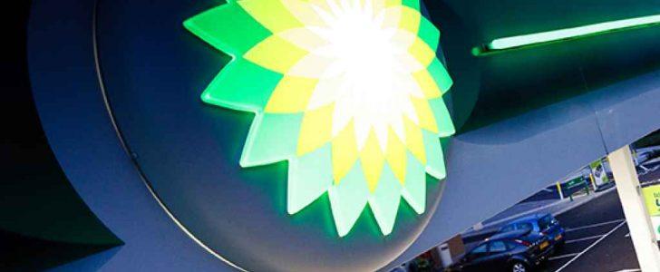 مجموعة النفط بريتيش بيتروليوم تستحوذ على 10% في إمارة أبو ظبي بقيمة 2.2 بیلیون دولار أمريكي
