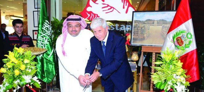 السعي لإنجاح اتفاق تعاون سعودي بيروفي في عدة مجالات اقتصادية