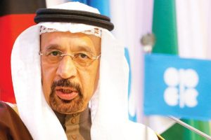 المملكة العربية السعودية ترفع رأسمال الصندوق التنمية الصناعي بـ 6 مليار ريال