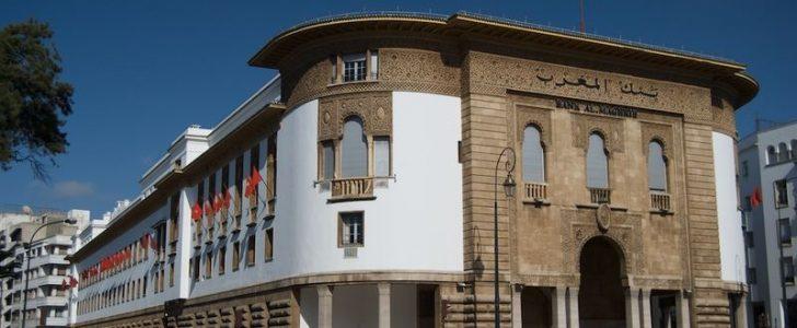 السوق البنكية المغربية تنتضر وافدين جدد بسبب اقتراب افتتاح بنوك اسلامية