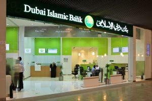 البنوك الإسلامية تتجه نحو التمويل الذي يخص المسؤولية اجتماعية من الطاقة المتجددة و المشروعات متناهية الصغر