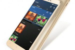 شركة Gionee تقوم بالكشف عن هاتفها الجديد Gionee P7 الذي يحمل مواصفات مذهلة