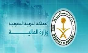 متى موعد ميزانية السعودية 2017 مـ تحديد تاريخ جلسة مجلس الوزارة لإعلان الميزانية السعودية 1438 هـ