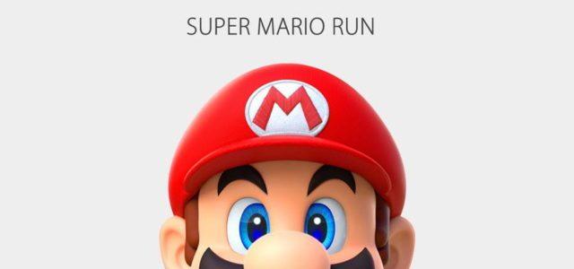 عشاق الألعاب ينتظرون لعبة Super Mario Run التي ستصدر يوم الخميس القادم الموافق 15 ديسمبر