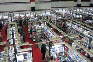 تعويم الجنيه يؤدي لارتفاع أسعار الكتب 150%, ويزيد من المشاكل التي تعانيها هذه الصناعة