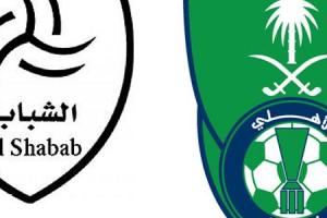 موعد مباراة الاهلي والشباب اليوم الجمعة 27-1-2017 الدوري السعودي والقنوات الناقلة للمباراة