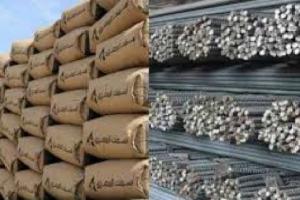 سعر الحديد والاسمنت اليوم الجمعة 27-1-2017 سعر الجبس والطوب وطن الأسمنت وطن الحديد
