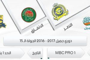 اهداف مباراة النصر والاتفاق اليوم بنتيجة 2-0 وتألق ملحوظ من حسن الراهب القادم من دكة البدلاء