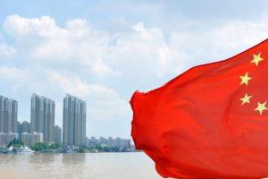 الاقتصاد الصيني ينمو 6.7٪ في عام 2016
