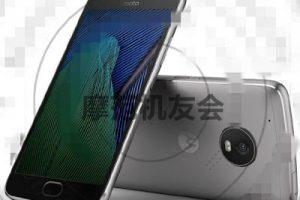 تقارير مؤكدة توضح المواصفات التي يتميز بها هاتف Moto G5 الجديد