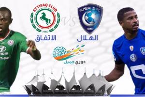 موعد مباراة الهلال والاتفاق اليوم السبت 28-1-2017 الدوري السعودي والقنوات الناقلة