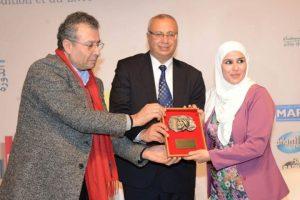 معلومات عن معرض الدار البيضاء الذي تم إقامة حفل إعلان عن اسماء الفائزين بجائزة ابن بطوطة للادب العربي 2016