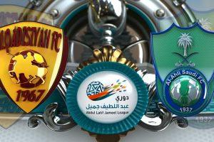 الاتحاد السعودي يرفض تقديم موعد مباراة الهلال السعودي والفيصلي اليوم بسبب وقت الصلاة