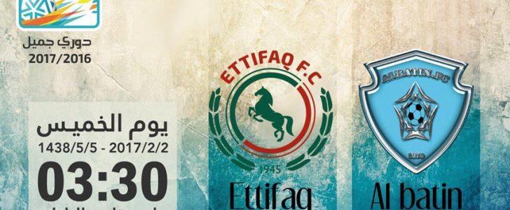 نتيجة مباراة الباطن والاتفاق اليوم وتغلب صاحب الأرض بهدفين وحصولة على ثلاث نقاط نهاية الأسبوع 17 من الدوري السعودي