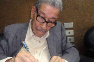 الإعلان عن تكريم يوسف الشاروني يوم غد الموافق 22 فبراير 2017 في معرض مسقط للكتاب