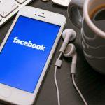 مستخدمي الفيسبوك تم تسجيل خروجهم من التطبيق بشكل مفاجئ بسبب خلل تقني