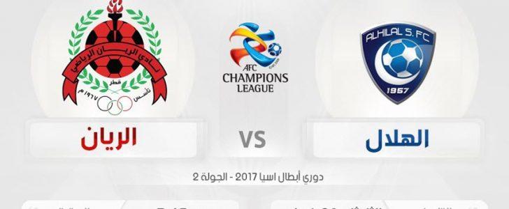 مباراة حسم التأهل بين الهلال السعودي والريان القطري