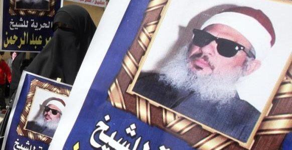 وفاة المصري الشيخ عمر عبد الرحمن في سجنه في الولايات المتحدة الأمريكية