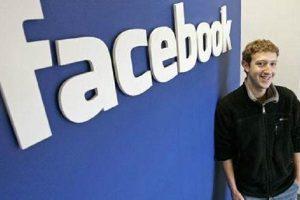 ارتفاع طفيف بنسبة الايرادادت الخاصة بشركة الفيسبوك لعام 2016