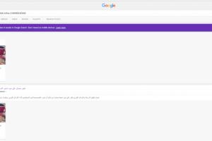 جوجل تقوم بإضافة خاصية المعاينة ضمن خيار Structured Data Testing