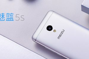 الاعلان بشكل رسمي عن هاتف  MEIZU M5S  الجديد من قبل ميزو