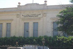 إصدار قرار ترميم للجمعية الجغرافية المصرية التي تتضمن العديد من الاثار والتحف التاريخية
