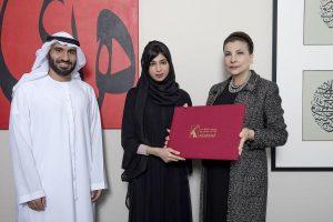 تكريم المهندسة الإماراتية منى عبدالله آل علي بجائزة أفضل تصميم لعام 2016