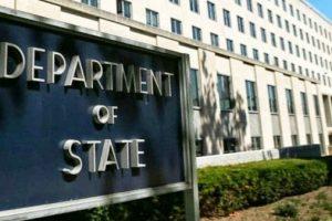 """في استجابة لقرار القضاء الفيدرالي """" الخارجية الأمريكية تعلن التراجع عن قرار سحب التأشيرات"""""""