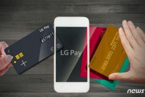خدمة LG Pay وتفاصيل عن إحتمالية قيام شركة LG بالتراجع توفيرها في هاتفها الجديد LG G6
