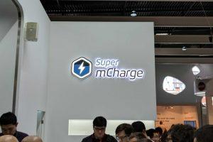 تفاصيل عن تقنية Super mCharge التي تشحن الهاتف بسرعة وفي زمن قياسي