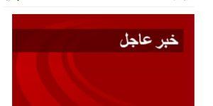مجمع السفارة الأمريكية في أفغانستان يشهد انفجارا كبيرا بحسب موقع بي بي سي